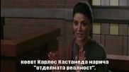 The Exorcism of Emily Rose / Дяволът в Емили Роуз (2005) бг субтитри целия филм