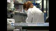 Започват клиничните изпитания с ваксина срещу Ебола