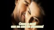 Само с Теб !!! Музика - Armik - My Sunshine С теб всичко е по - красиво,  по - ведро..слънце мое!