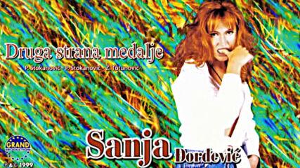 Sanja Djordjevic - Druga Strana Medalje - Audio 1999