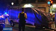 Испанската полиция: Подготвяни са един или няколко атентата