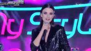 Катерина Лиолиу - големи думи - Live