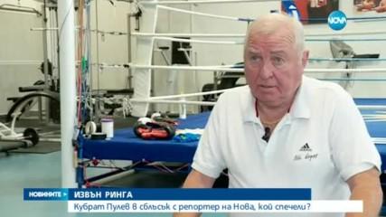 Новините на NOVA (22.11.2016 - централна емисия)