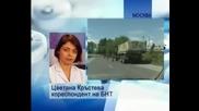 Тежки Боеве Се Водят В Близост До Столицата на Южна Осетия по БНТ