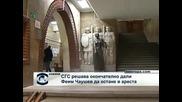 СГС решава окончателно дали Феим Чаушев да остане в ареста.