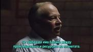 Срив - 7/8