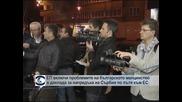 ЕП включи проблемите на българското малцинство в доклада за напредъка на Сърбия