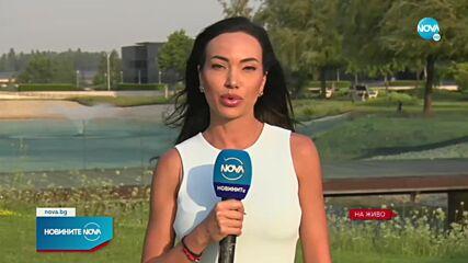 Новините на NOVA (02.08.2021 - централна емисия)