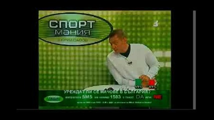 26.04.2009г. Канал 3 с Крум Савов