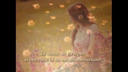 Благодаря - Мира Дойчинова