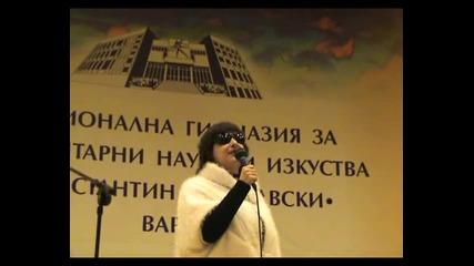03 - Мария Стефанова - Събрали се, набрали - 29.11.2013 година