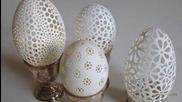 Яйца с дантелена черупка
