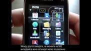 Nokia E75 видео ревю част 1