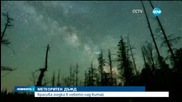 Голям метеорит освети небето над Североизточен Китай