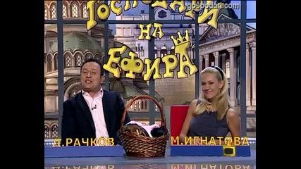Златен скункс за Христина Балинска