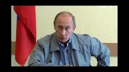 Как путин действа с олигарски, които не следват интересите на държавата му