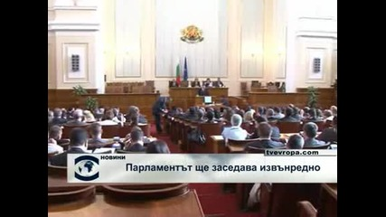 Борисов представя европейските ни приоритети пред Народното събрание
