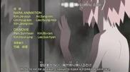 Naruto Shippuuden ending 16 (превод)