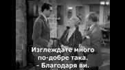 Да отгледаш Бебчо (1938)