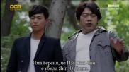 Бг субс! Vampire Prosecutor 2 / Вампирът прокурор 2 (2012) Епизод 4 Част 3/3