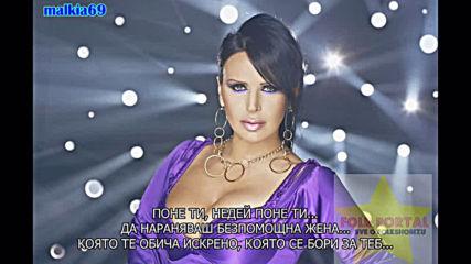 Marta Savic - Nemoj bar ti (hq) (bg sub)