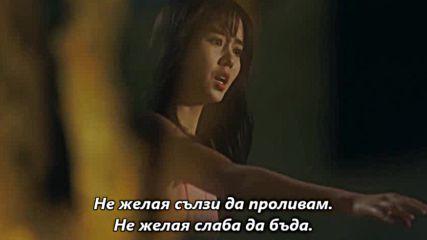 Превод. Kim Sohyun - Dream (let's Fight Ghost Ost Part 5.)