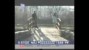 Шике - Стижу Године