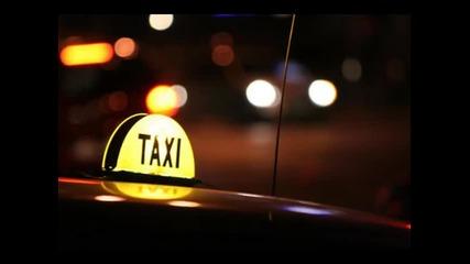 Анелия да ти викна ли такси