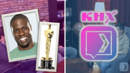 Трябва ли Кевин Харт да води Оскарите?