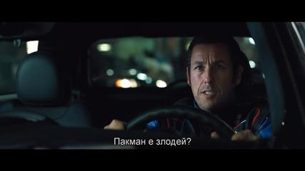 Pixels_Trailer_Bulgarian Subtitles