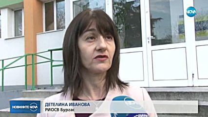 Новините на NOVA (18.01.2019 - централна емисия)