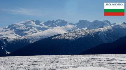 Зекирица -погледно място към Рила планина