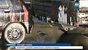 Гонка завърши с катастрофа на пътя Созопол-Бургас
