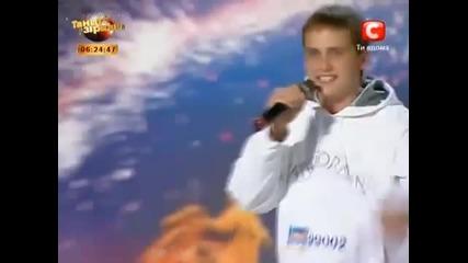 Млад руснак се прави на Еминем