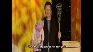 Jeff Dunham - Peanut (бг Превод)
