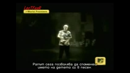 Eminem - Like Toy Soldiers (bg Subs)