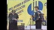 Недялка Керанова - Стоян в механа