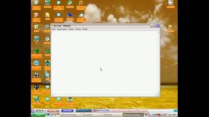 Бърз Компютър 123