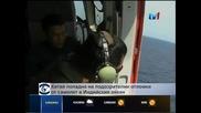 """Все още няма безспорни следи от изчезналия самолет на """"Малайзия еърлайнс"""""""