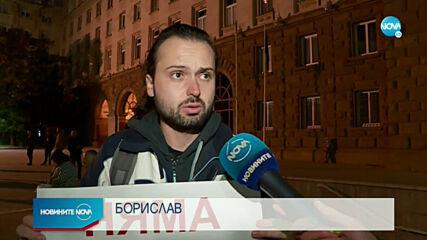 104 вечер на протести в София премина спокойно