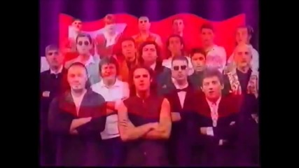 ZaM - Zabava Milona - Spica - (1995)