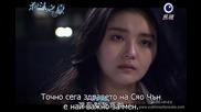 [бг субс] Summer's Desire - епизод 12 - 4/4
