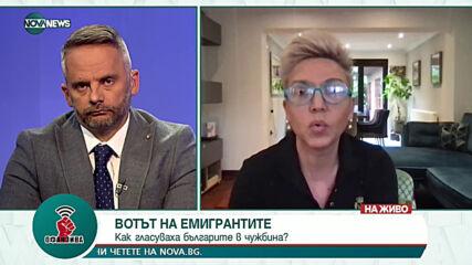 Харалан Александров: Слави Трифонов се изплези на властта