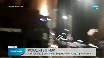 Ивайло Иванов: Разбрах от медиите за прекратяването на правомощията ми