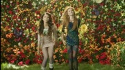 Shake it up - Fashion Is My Kryptonite