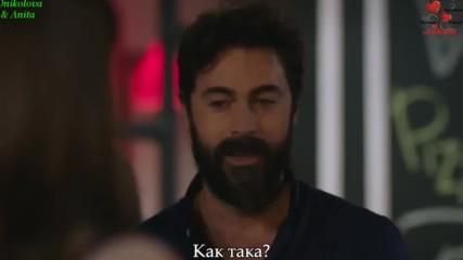 Бодрумска Приказка/bodrum Masalı Еп 14 част 3/3 Bg.sub