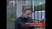 Какво се случва със запаленото куче Любчо от Бургас - Часът на Милен Цветков