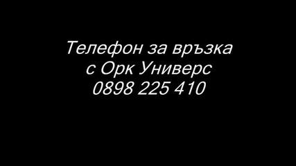 Ork Univers 2013