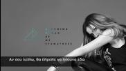 Despina Vandi - An Sou Leipo / Ако ти липсвам (official Video Hq)
