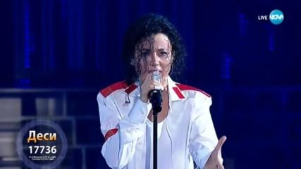"Деси Добрева като Michael Jackson - ""Man In The Mirror"" | Като две капки вода"